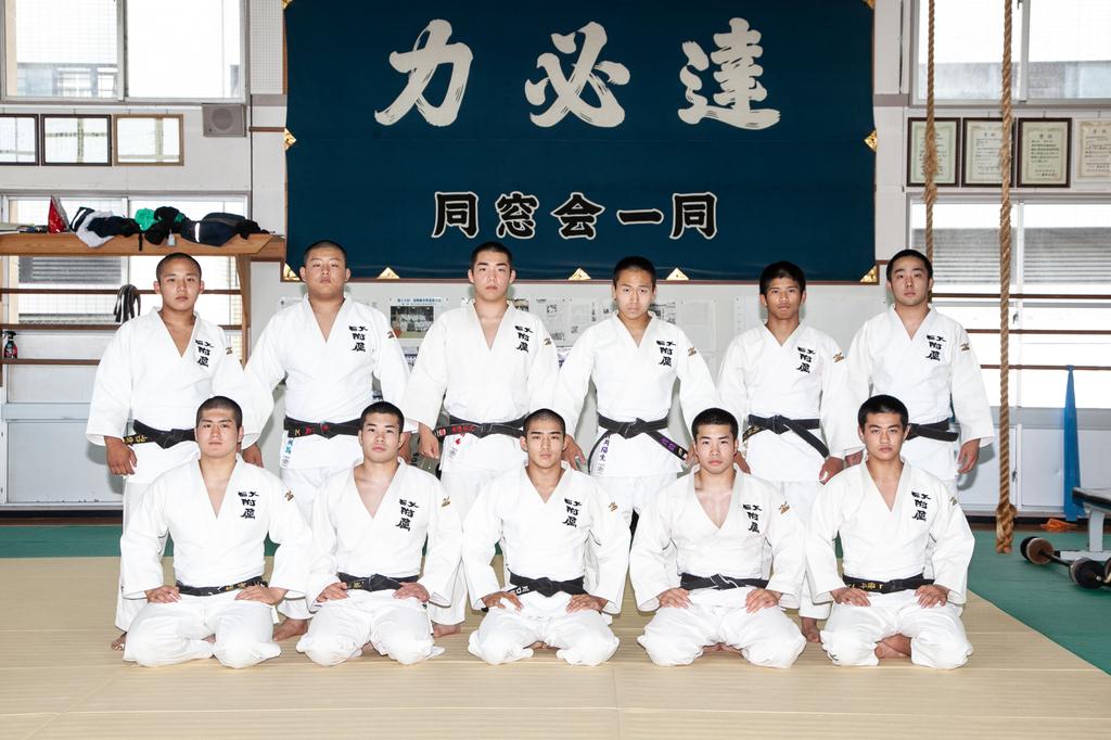 西日本短期大学付属高校