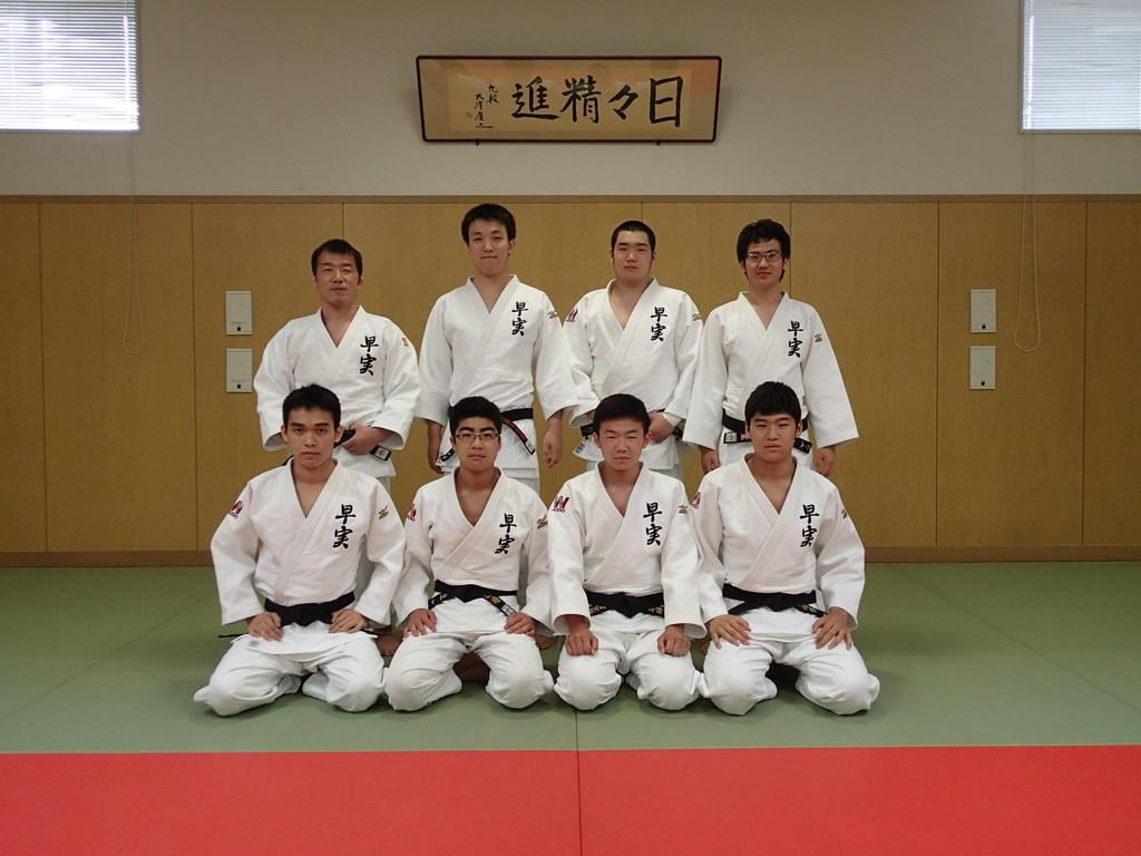 早稲田実業学校高等部