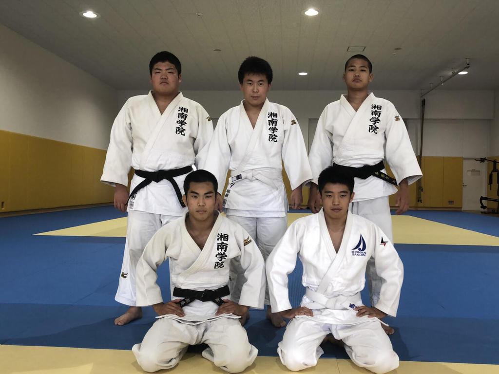 湘南学院高校