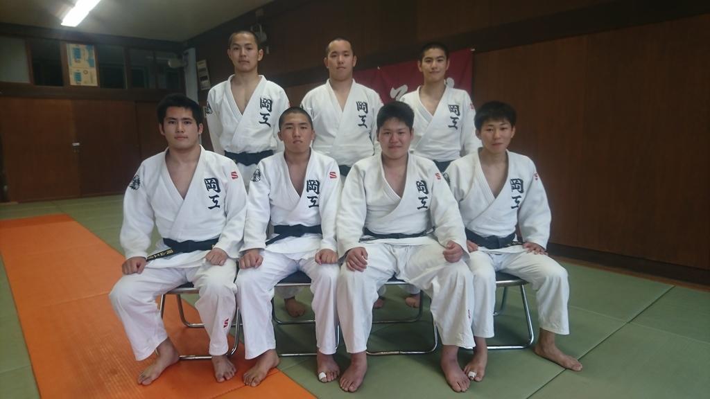 岡山工業高校