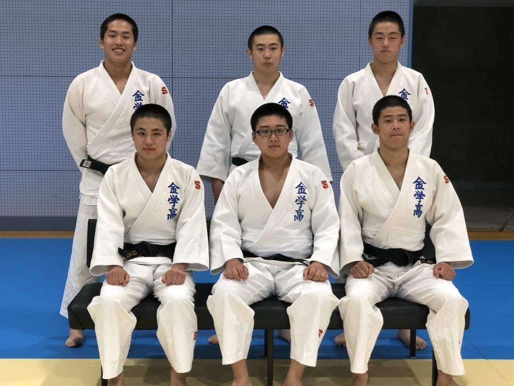 金沢学院高校
